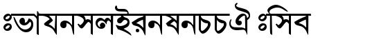 BengaliDhakaSSK Bold - Download Thousands of Free Fonts at FontZone.net